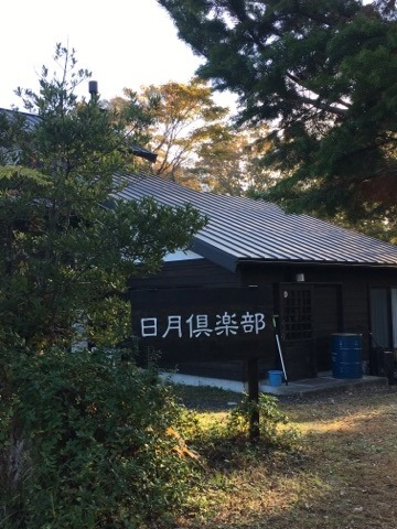 富士山静養園へ -地域・コミュニティ・循環、そして源流へ ー_a0020162_13110475.jpg