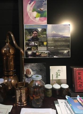 富士山静養園へ -地域・コミュニティ・循環、そして源流へ ー_a0020162_13130583.jpg