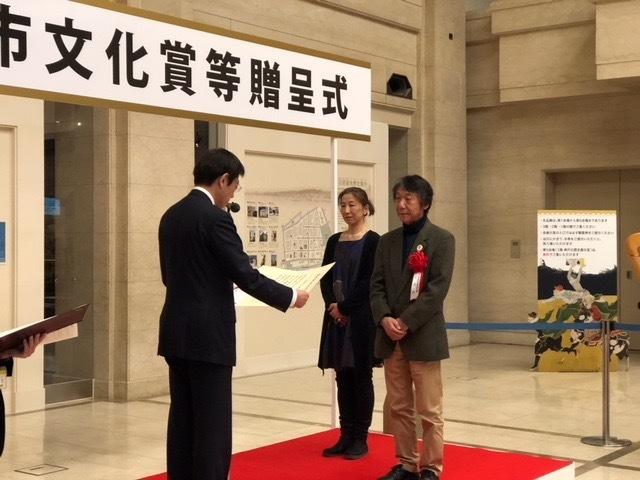 神戸文化功労賞_f0256164_13291572.jpg