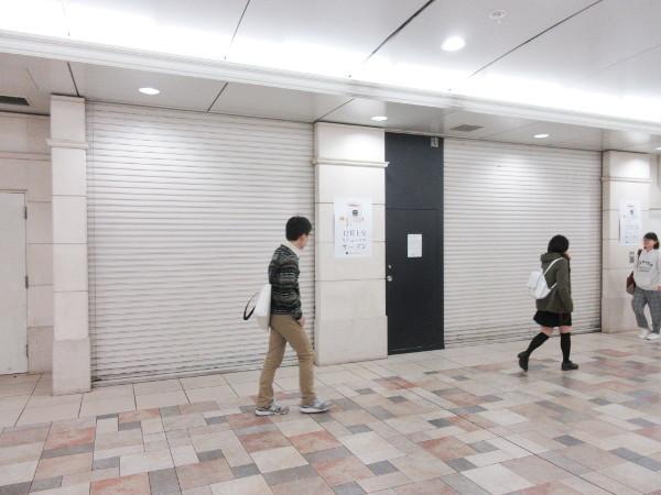 【池袋情報】Soup Stock Tokyo Echika池袋店がリニューアル工事中_c0152767_20112454.jpg