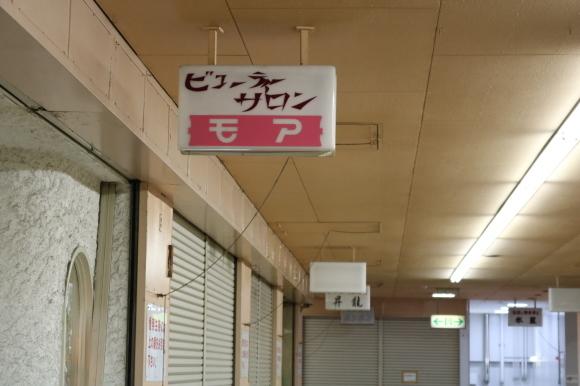 堀田名店街の続き_c0001670_22523331.jpg