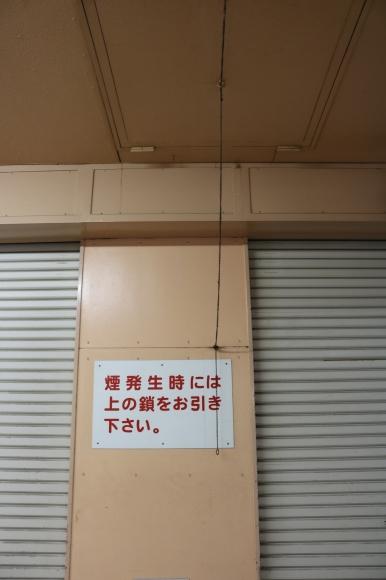 堀田名店街の続き_c0001670_22524074.jpg