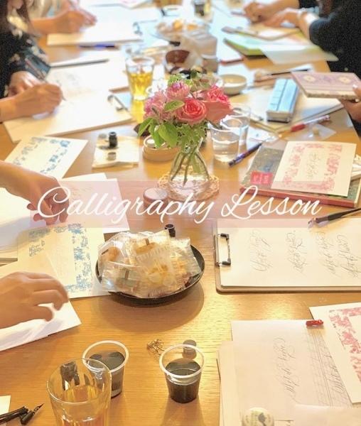 カリグラフィー教室のこと。ブログのこと。そしてお花を☆_b0165872_14431160.jpeg