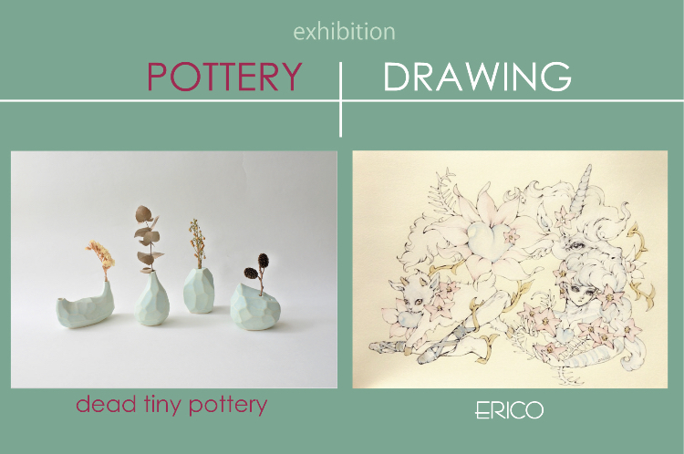POTTERY+DRAWING 2人展 @PARADE gallery_f0068174_11295382.jpeg