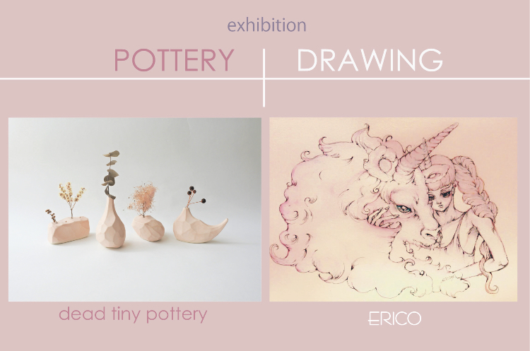 POTTERY+DRAWING 2人展 @PARADE gallery_f0068174_11301845.jpeg