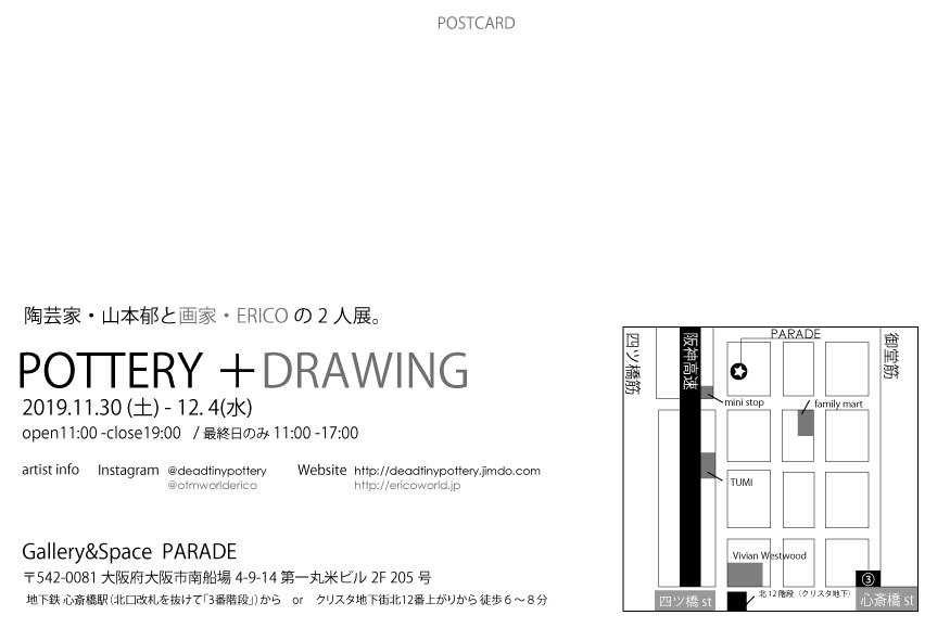 POTTERY+DRAWING 2人展 @PARADE gallery_f0068174_11531739.jpeg