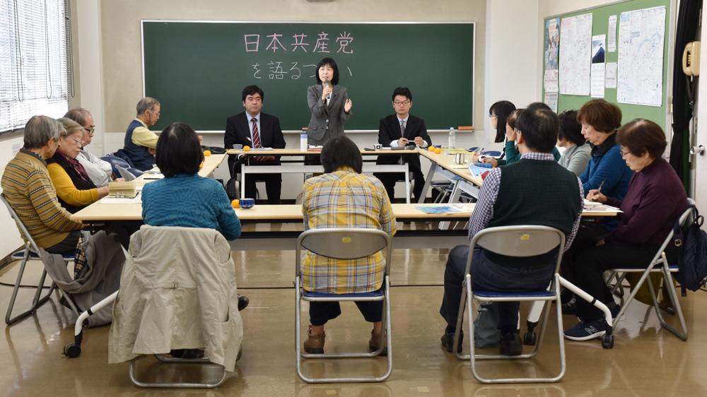 日本共産党を語るつどい_b0190576_20185183.jpg