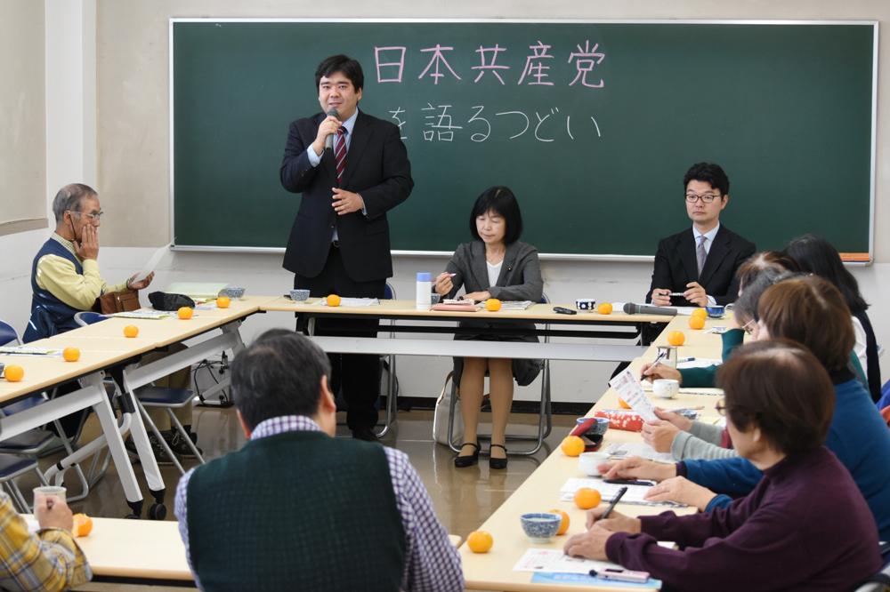 日本共産党を語るつどい_b0190576_20185901.jpg