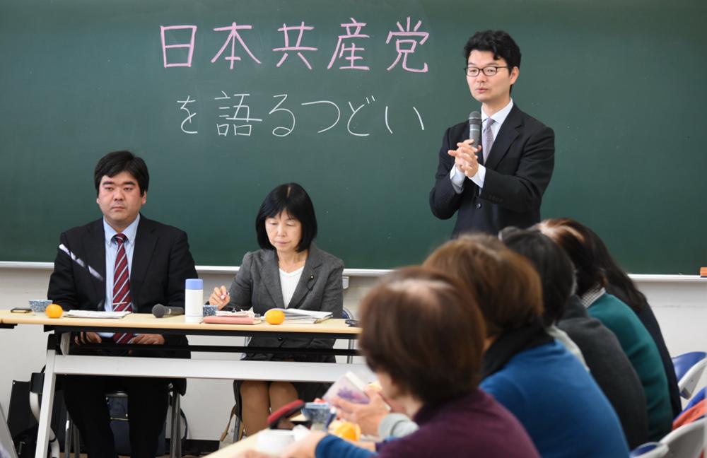 日本共産党を語るつどい_b0190576_20190382.jpg