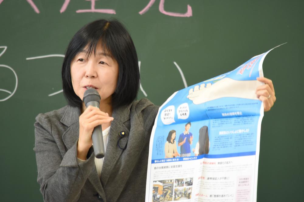 日本共産党を語るつどい_b0190576_20190933.jpg