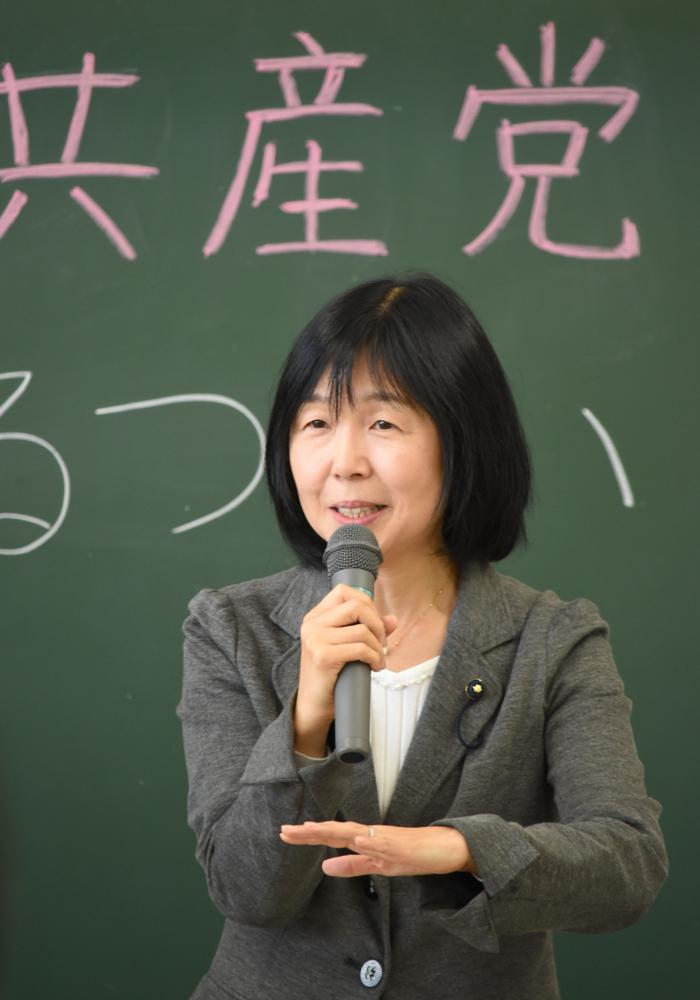 日本共産党を語るつどい_b0190576_20255897.jpg