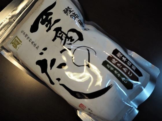 お吸い物に柚子胡椒_a0258686_23395010.jpg