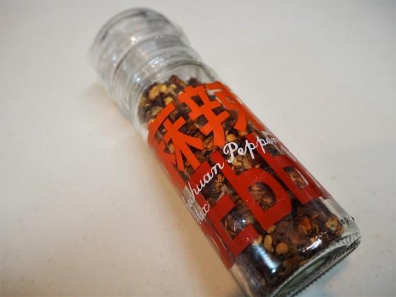 お吸い物に柚子胡椒_a0258686_23404394.jpg