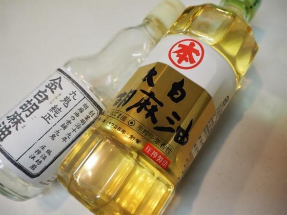 お吸い物に柚子胡椒_a0258686_23410376.jpg