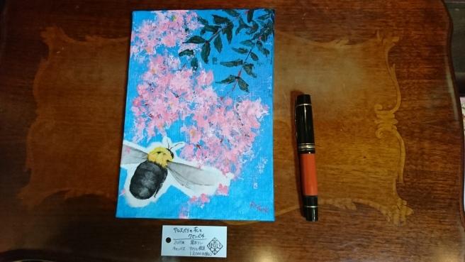 新潟気鋭の若手画家、黒木リンさんミニコーナー展開中。_e0046190_17220353.jpg