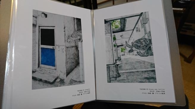 新潟気鋭の若手画家、黒木リンさんミニコーナー展開中。_e0046190_17434845.jpg