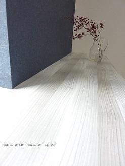 やっぱり白が好き ~ 和室編 ~_f0368691_16252400.jpg
