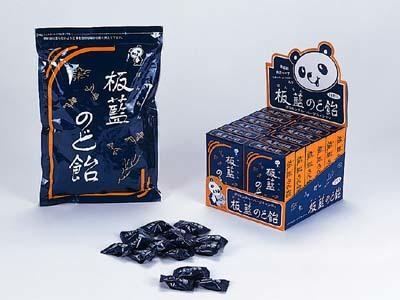 今、注目の話題 その123 板藍茶・板藍のど飴が人気!_e0021092_12474663.jpg