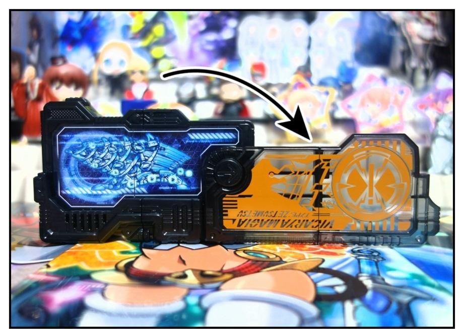 上限額3,000円(6回)で『ビカリア』を狙え!! (GPプログライズキー05)_f0205396_21374744.jpg