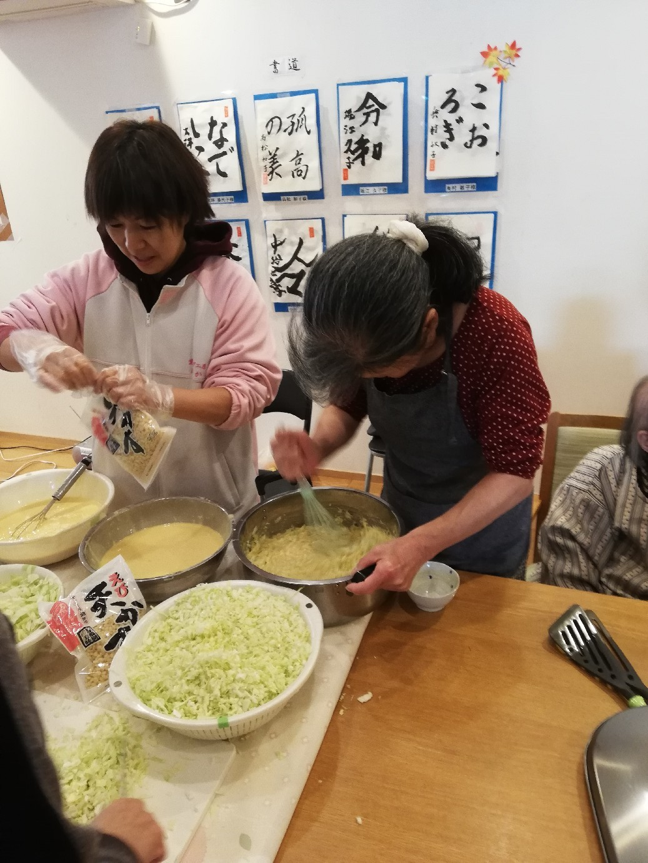 1F 家族食事交流会_f0376200_11071942.jpg