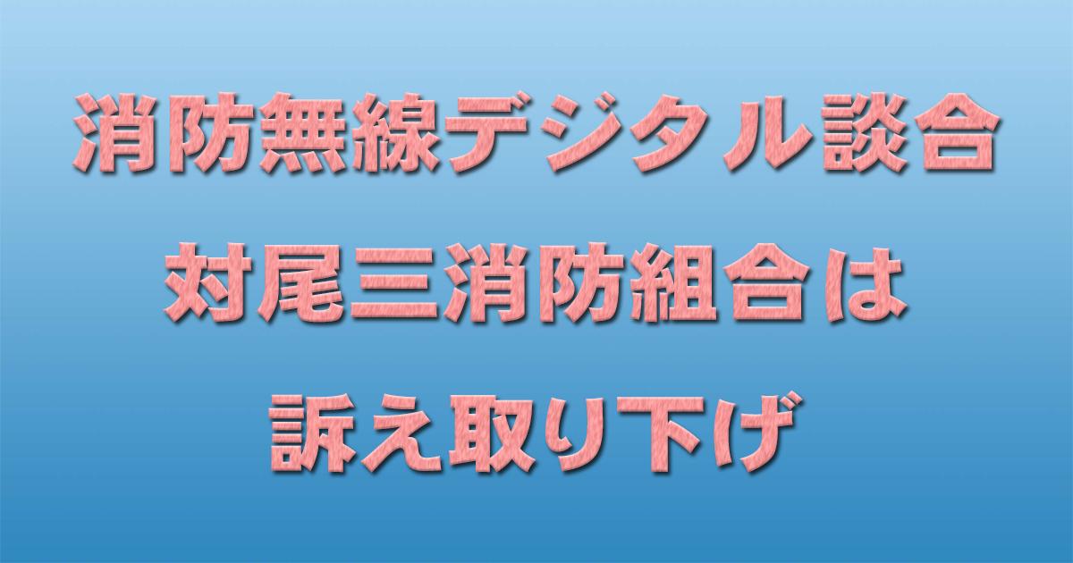 d0011701_16531212.jpg