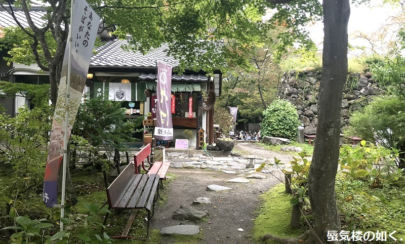 初秋の小諸「あの夏で待ってる」の舞台へ その03 懐古園そして西浦ダムは(R011021探訪)_e0304702_07572445.jpg