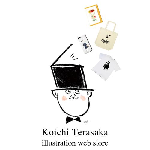 Koichi Terasaka illustration web store_c0236303_195680.jpg