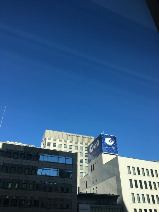 昨日は東京、今日は横須賀です。_c0162404_10305926.jpg