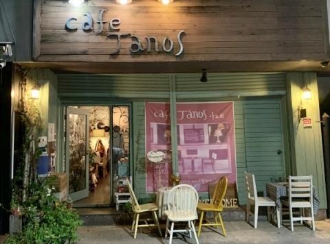 2019年9月復活の旅 ㉘大人のカフェ Cafe Janos(カペ ヤノシ)_a0140305_01502566.jpg