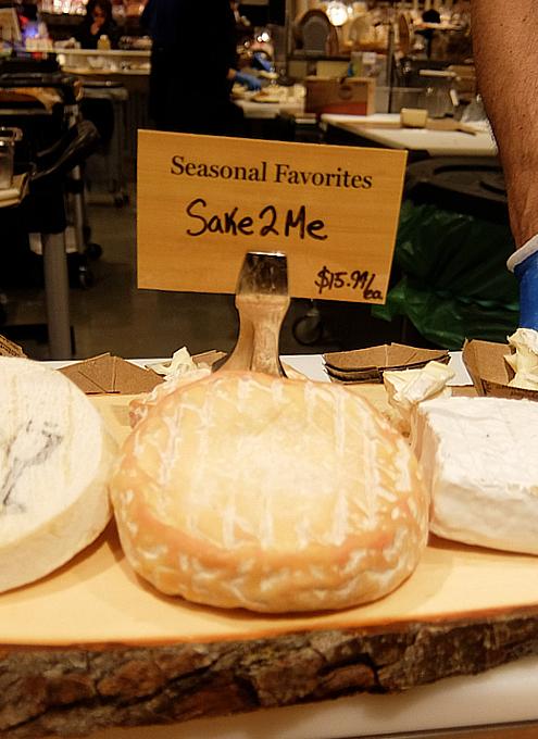 ウェグマンズのチーズ試食コーナーは「食」の体験型エンターテインメント_b0007805_03243414.jpg