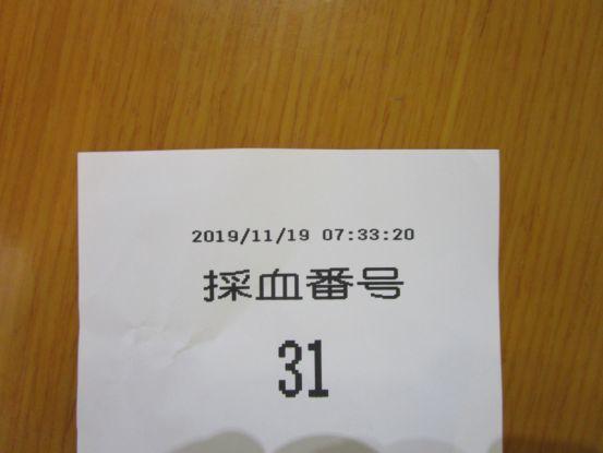 術後9回目の検診_f0064906_10501212.jpg
