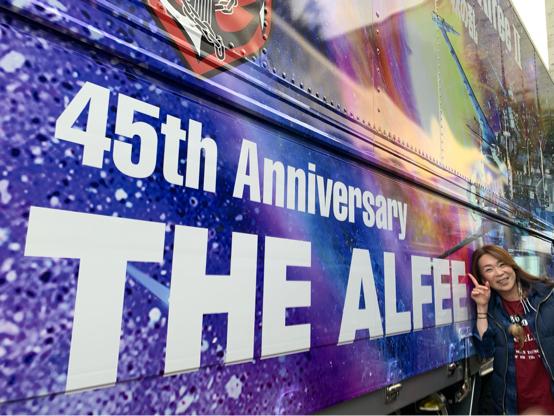 THE ALFEEコンサートに行って来た!_f0085810_18310138.jpg