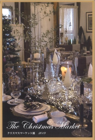 クリスマスマーケット展 vol.9_f0105112_11473061.jpg