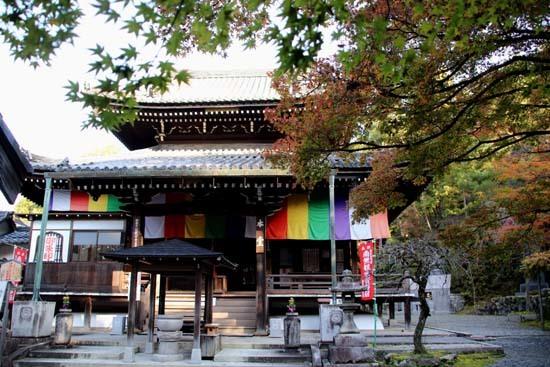 紅葉が始まった 今熊野観音寺_e0048413_22414586.jpg