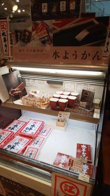 アイスクリーム大好き 「けんぞう蕎麦ソフト」_c0124528_18463023.jpg