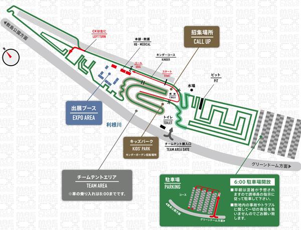 【チャリ】19-20シーズン!前橋シクロクロスDAY2へ_a0293131_14463846.jpg