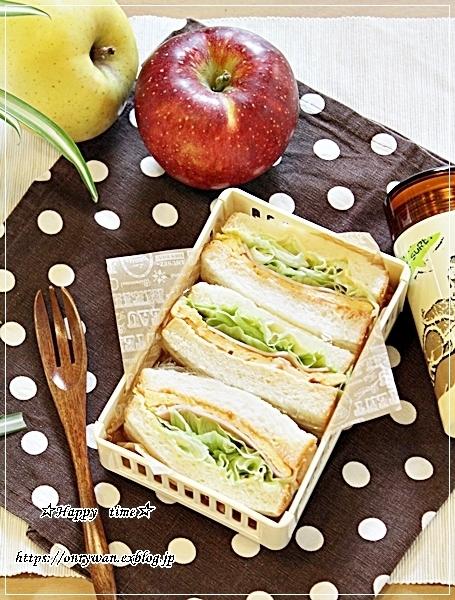 パン弁当とつぶやき♪_f0348032_17574134.jpg