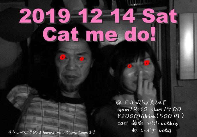 Cat me do_b0185236_11412466.jpg