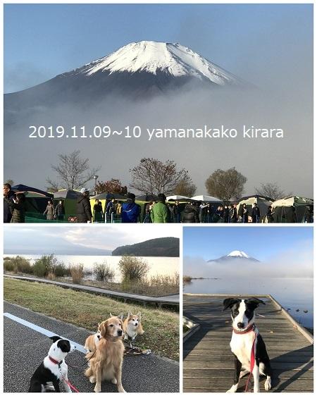山中湖きらら2days_d0033336_23083529.jpg