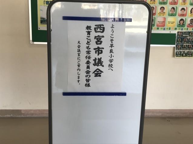 九州・広島への視察③_b0395243_13062423.jpg