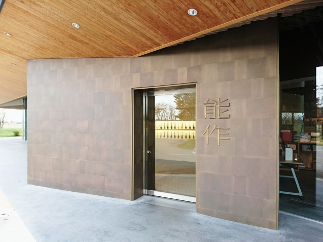 IMONO KITCHEN(イモノキッチン)(高岡市オフィスパーク)_b0322744_00330256.jpg