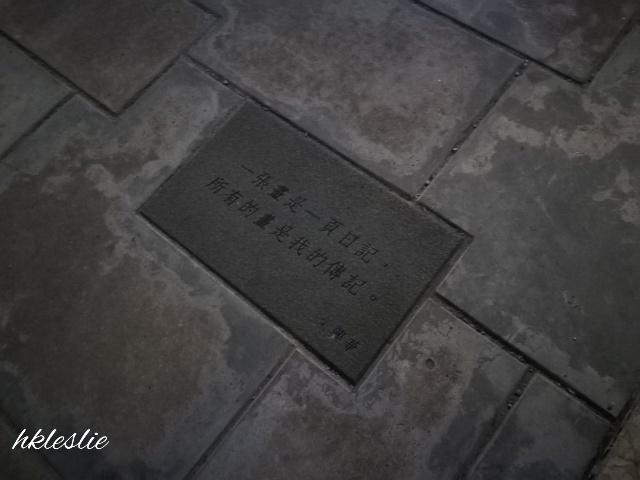 尖沙咀天星碼頭→宿_b0248150_04000750.jpg