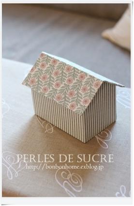 自宅レッスン  引き出し付き円筒形の箱 シャルニエの箱 ハート形の箱 ハウス型の箱 トレイ(大) キャレスタイル ナイトライト_f0199750_20464688.jpg