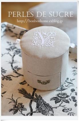 自宅レッスン  引き出し付き円筒形の箱 シャルニエの箱 ハート形の箱 ハウス型の箱 トレイ(大) キャレスタイル ナイトライト_f0199750_20471862.jpg