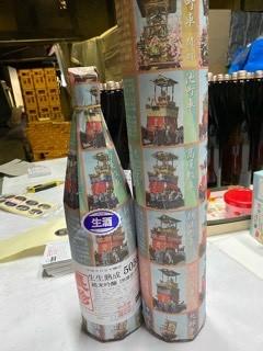 「30BY 生生熟成5055 純米吟醸 無濾過生酒」出荷開始!!!!!_d0007957_23174260.jpg