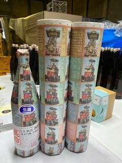 「30BY 生生熟成5055 純米吟醸 無濾過生酒」出荷開始!!!!!_d0007957_23174417.jpg