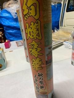 「30BY 生生熟成5055 純米吟醸 無濾過生酒」出荷開始!!!!!_d0007957_23175275.jpg