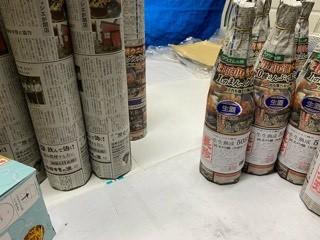 「30BY 生生熟成5055 純米吟醸 無濾過生酒」出荷開始!!!!!_d0007957_23175670.jpg