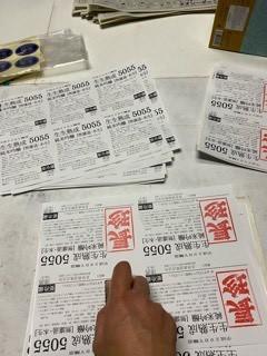 「30BY 生生熟成5055 純米吟醸 無濾過生酒」出荷開始!!!!!_d0007957_23180451.jpg