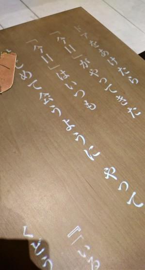 猿田彦珈琲で、食後のコーヒーを@コレド室町テラス_f0337357_21465092.jpg